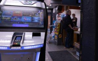 Rahapeliautomaattien sääntelyyn tulossa muutoksia